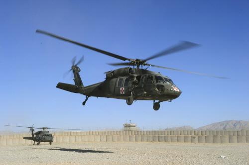 이라크 타린 코트 지역.jpg