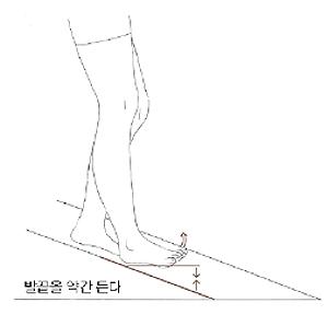 하산 3.jpg