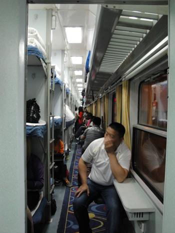 중국 기차 1.jpg