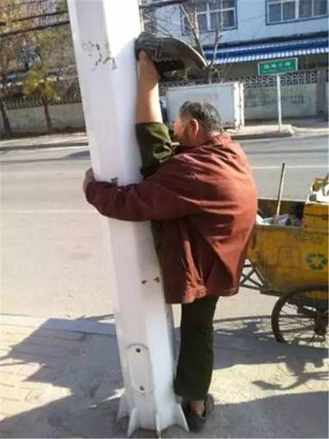 중국 노인.jpg