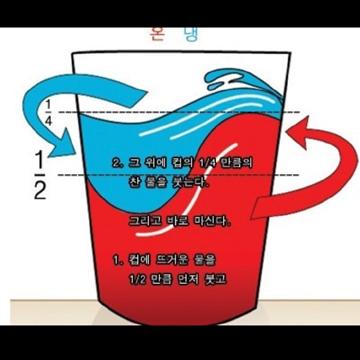 음양탕 10.jpg