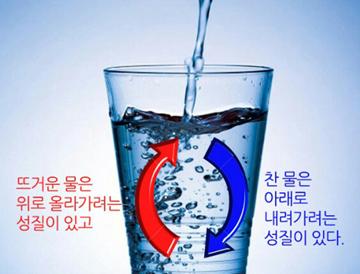 음양탕 3.jpg