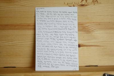 아들의 편지.jpg