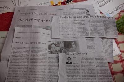 종이 신문.jpg