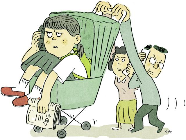 부모 자식.jpg