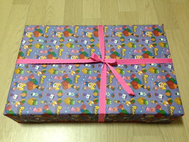 선물.JPG