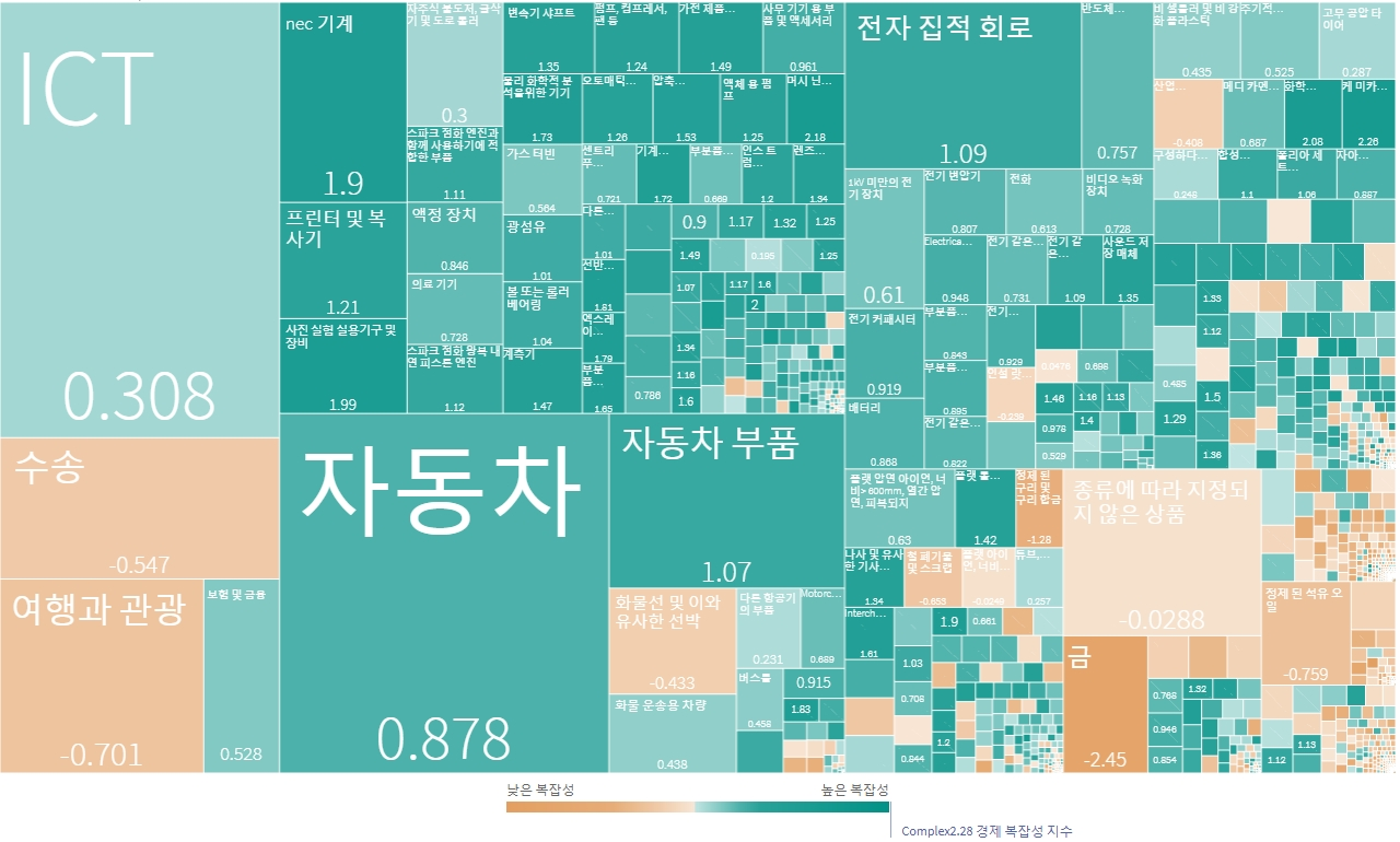 economy-japan2.jpg