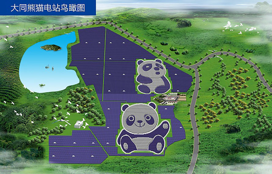 Panda-Green-Energy-China-889x568.jpg