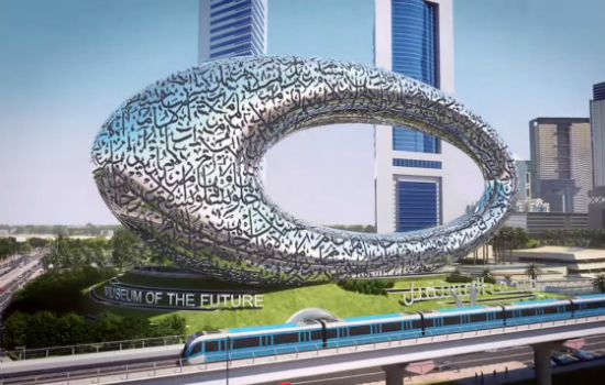 두바이-미래박물관2.jpg