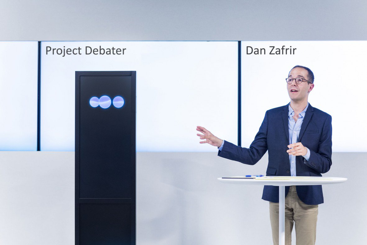 project-debater-with-human-professional.jpg