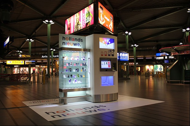 signifi-automated-retail-store-5-620x413.jpg
