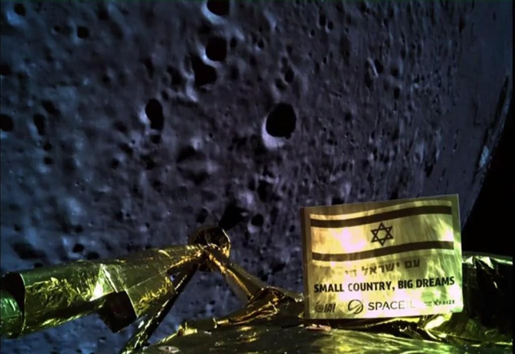 SPACEISRAEL1-jumbo-v2.jpg