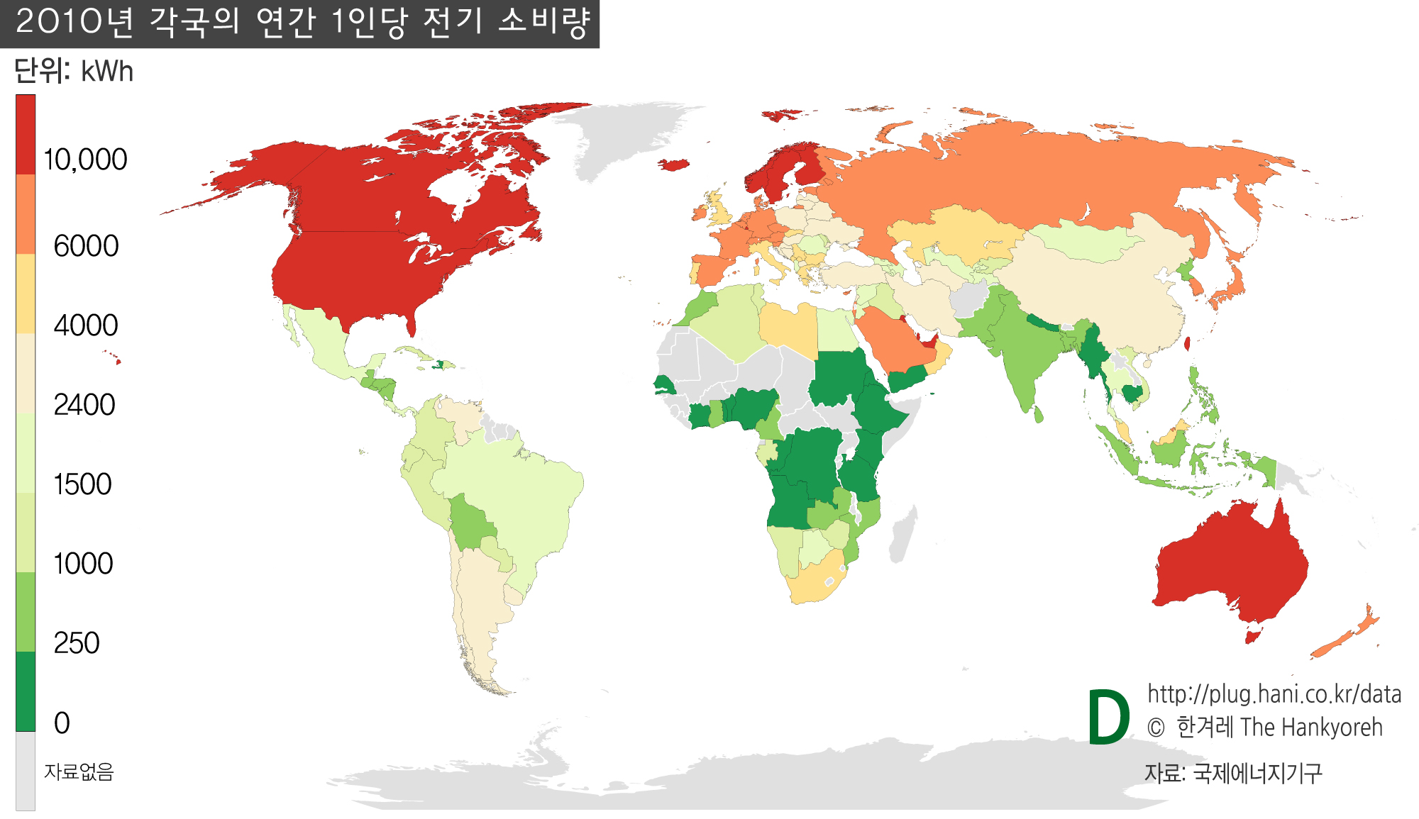 world-map-electricity.jpg