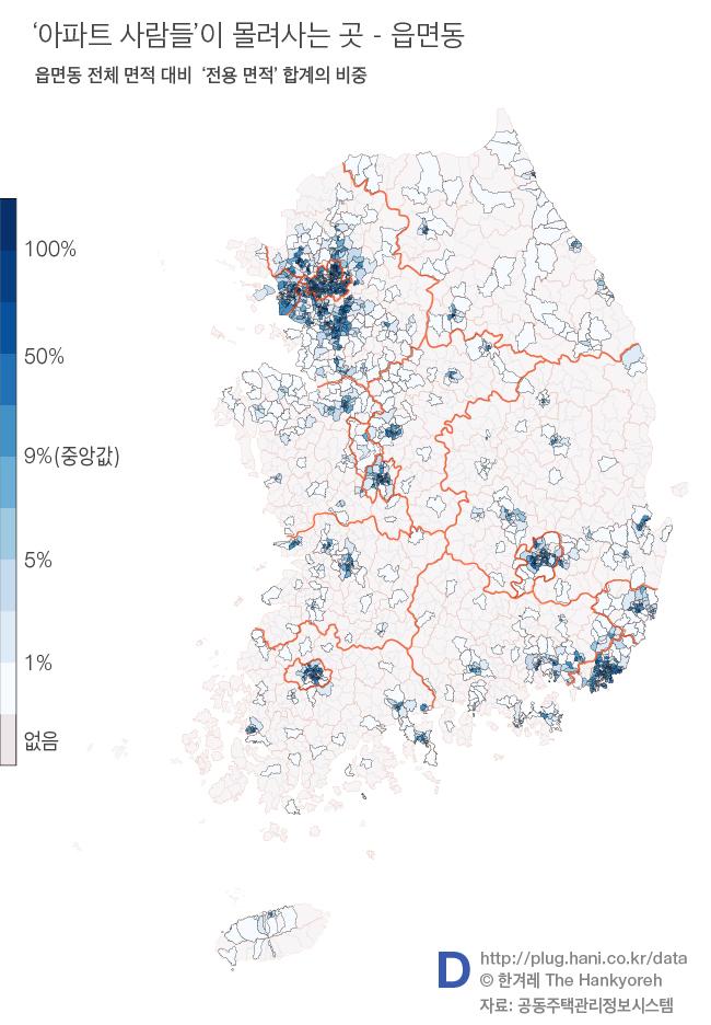apt-2013-ratio-dong.jpg