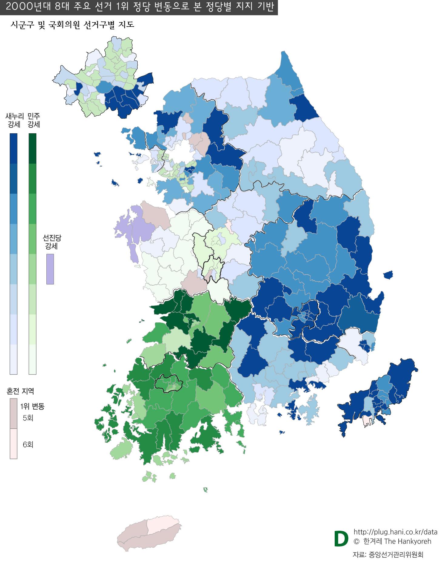 korea-electoral-01.jpg