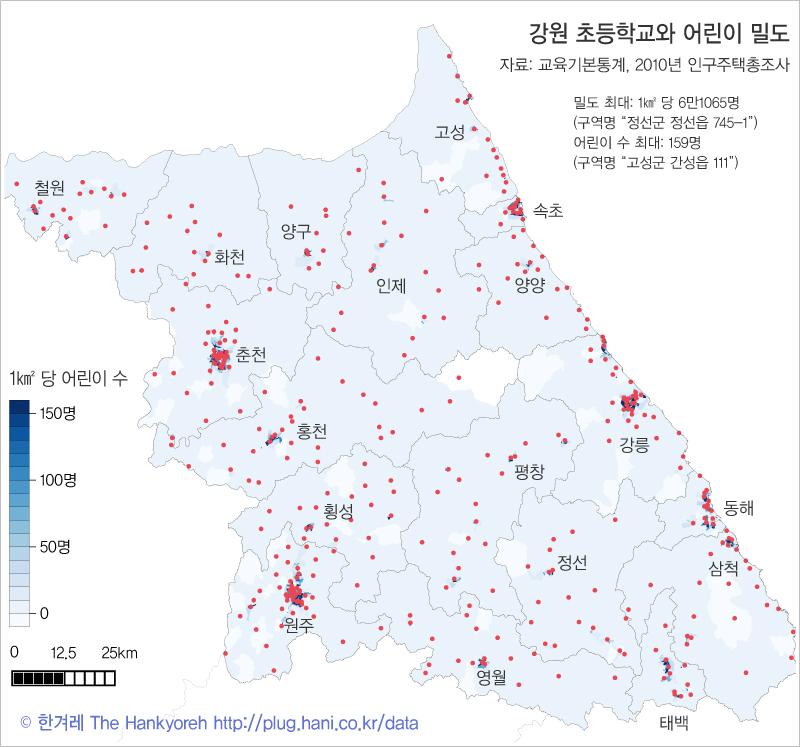 kangwon-800.jpg