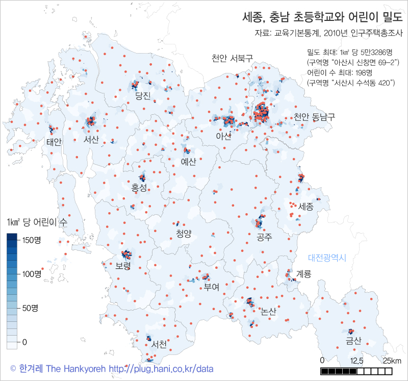 sejong-chungnam-800.jpg
