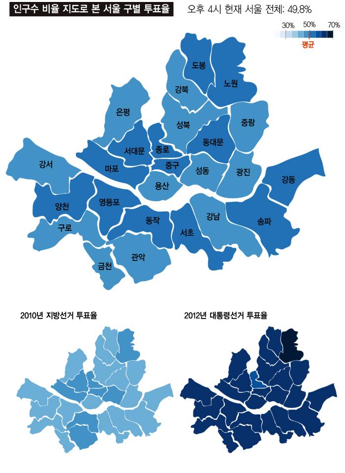 서울투표율-4시.jpg