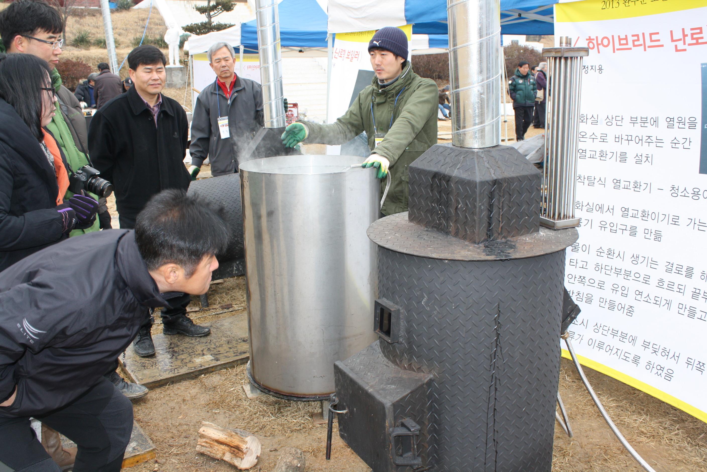 [Daum우수카페]귀농사모/한국귀농인협회  농촌 에너지 대안을 ...