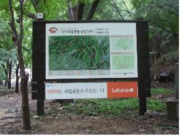 국립공원 라퓨마_3.jpg